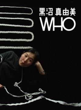 who006_kuro